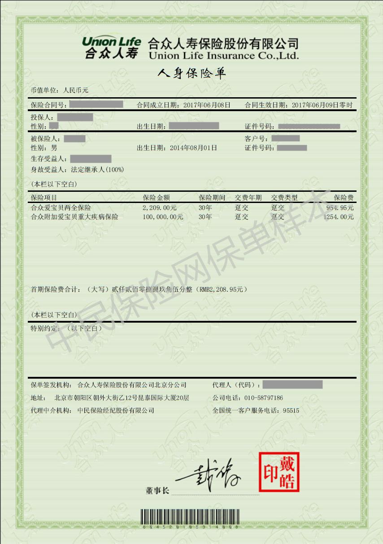 中国人寿怎么进行保单转移? 有什么办理条件吗? 保险问答 希财网问答